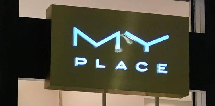 My Place do Américas Shopping