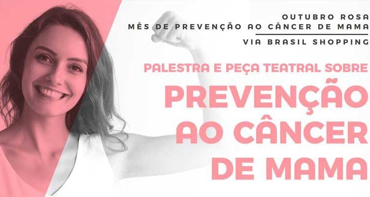 Prevenção ao câncer de mama